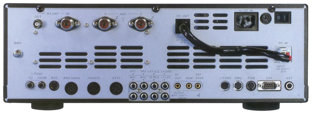 Yaesu Station 1: FT-DX1200, FTDX1200, FT-DX3000, FT-DX5000 ...